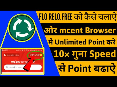 How To Use Florelo.free App-Mcent Browser me points kaise Badaye-Hack Mcent Browser