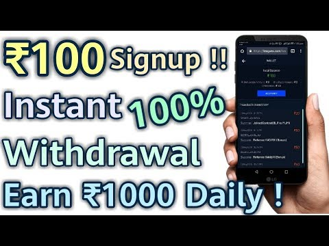 [Instant Withdrawal]-Earn Rs.1000 Daily With Rs.100 Signup Bonus !