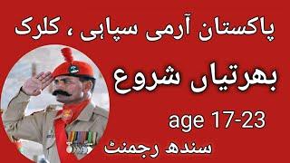 pakistan army jobs Videos - 9tube tv