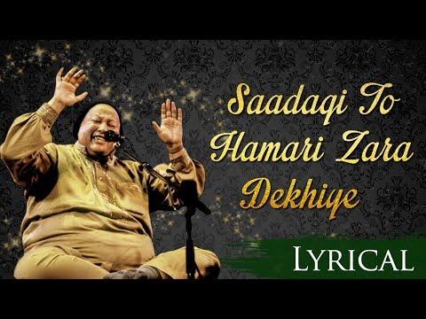 Xxx Mp4 Saadagi To Hamari Zara Dekhiye By Nusrat Fateh Ali Khan With Lyrics Superhit Hindi Sad Songs 3gp Sex