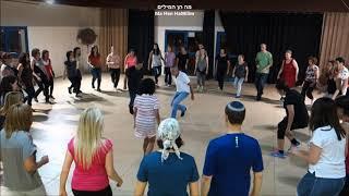 מה הן המילים - אבי לוי - Ma Hen HaMilim Dance