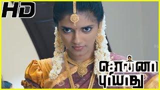 Sonna Puriyathu | Mirchi Shiva flirts with girls | Mirchi Shiva & Vasundhra Kashyap gets engaged