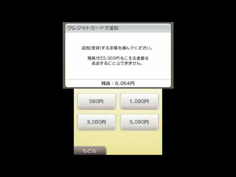 How to add funds on JPN eShop!