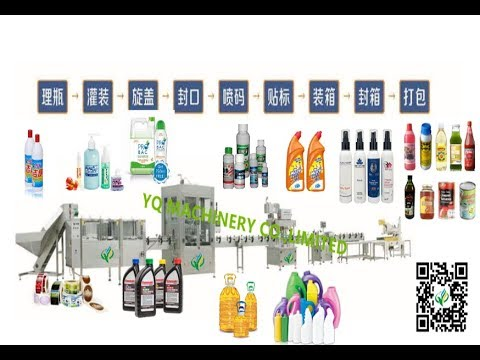 Mosquito liquid bottling machine vial plastic bottle sorting filling stoppering capping machines