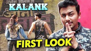 Kalank First Look Out   Varun Dhawan, Alia Bhatt