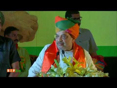 भाजपा की आत्मा उसका कार्यकर्ता है : श्री अमित शाह, जयपुर ग्रामीण लोकसभा कार्यकर्त्ता सम्मान समारोह