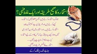 Allah Kiyon Hame Musibat Aur Azmaish Me Dalta Hai By Adv