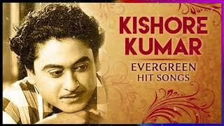 Kishore Kumar Hits | किशोर कुमार के दर्द भरे गीत | 90s Puraane Gaane | Kishore Kumar Evergreen Songs