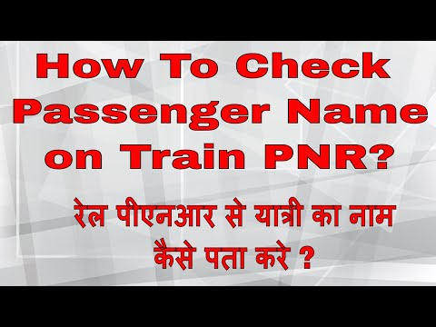 How To Check Passenger Name on Ticket with PNR Number | How To Book Retiring Room Online|