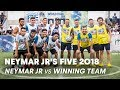 Neymar Jrs Five 2018 Neymar Jr Vs Mexico Five A Side Football Tournament