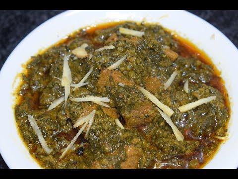 Palak Gosht | Healthy and Tasty Recipe | Authentic Recipe by Yasmin Huma Khan