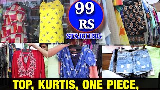Tops, kurti,one piece, jeans-Daily & party wear // starting from 99 rs- limited offer-- Hyderabad