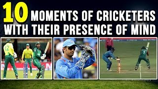 Top 10 Moments of Cricketers with their Presence of Mind | Simbly Chumma