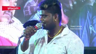 Gana Guna | Sanki Monkey | Song With Tony Rock Music Live @ Karai Ranipetai