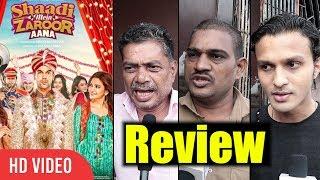 Shaadi Mein Zaroor Aana Movie Review | Kriti Kharbanda, Rajkummar Rao