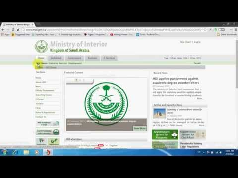 how to check traffic violation online in saudi