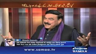 PTI mein andhrooni ikhtalafaat - Awaz - 14 Oct 2015