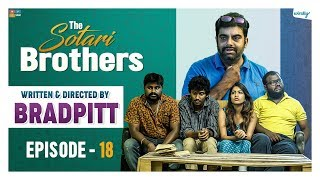 Download Written & Directed by Brad Pitt || Episode 18 || The Sotari Brothers || Wirally Originals Video