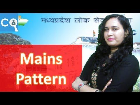 MPPSC Mains Pattern 2018