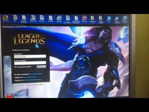 Custom Login Screen   Jordanis   League Of Legends