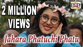 Jahara Fatuchi Fatu l Chhati Tale Ding Dong l Video l Barsha Priyadarshini