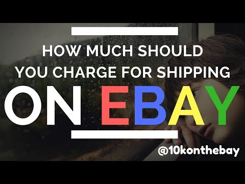 How much should you charge for shipping on eBay? Free, Calculated or Flat Shipping?
