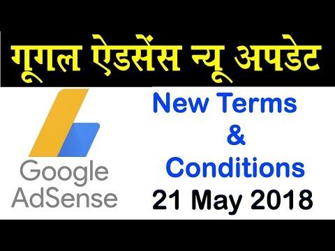 Google Adsense New Terms & Conditions Update 21 May 2018 Explained in Hindi