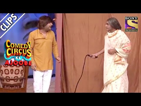Kapil Is Tortured By Mubeen | Comedy Circus Ke Ajoobe