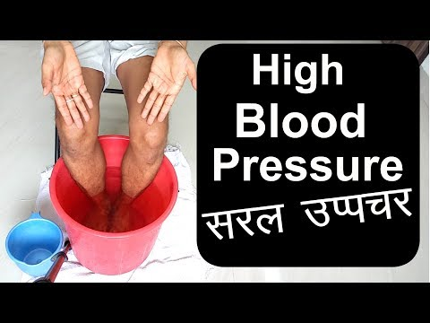 How to lower Blood Pressure fast Yoga for High blood pressure  HIndi
