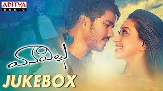 Vanavillu Audio Jukebox || Pratheek, Shravya Rao || Lanka Prabhu Praveen