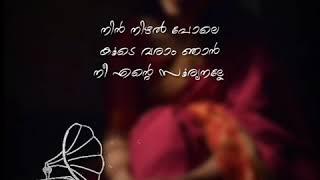 Chentharmizhi poonthenmozhi | Perumazhakkalam | Whatsapp Status
