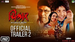 Chitkar | Official Trailer 2 | Sujata Mehta | Hiten Kumar | 20th April