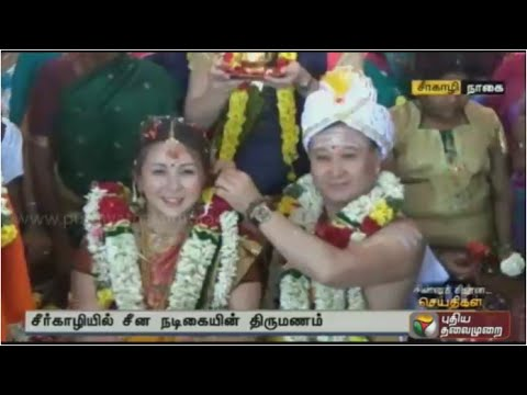 Chinese actress gets married in Tamil culture style at sirkali