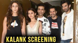 Varun, Alia, Sonakshi, Aditya Roy Kapur | Kalank Screening
