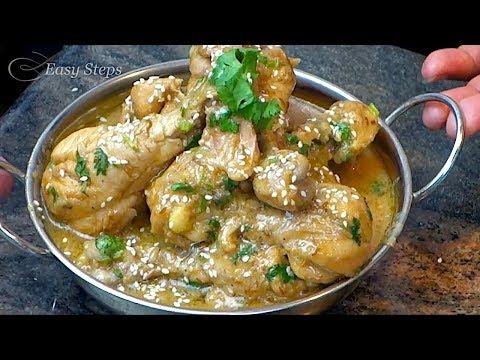 How to Cook Chicken Drumsticks with Coconut Milk | Chicken Drumsticks Curry