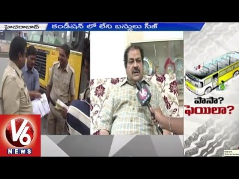 Special story on School Bus Fitness | RTA Officers Inspection | Hyderabad (18-06-2015)