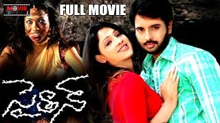 Latest Telugu Horror Movie Saitan (Dare To Watch) 2017 || Akarsha | Santhosh | Movie Express