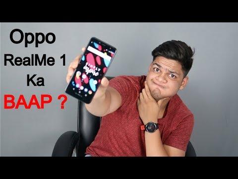 Kult Impulse - Oppo RealMe 1 ka Baap ?