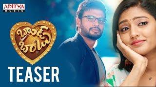 Brand Babu Teaser || Sumanth Sailendra, Eesha Rebba, Pujita Ponnada || Maruthi