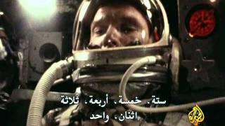 #x202b;قصة ناسا مع الفضاء ح1 - البداية#x202c;lrm;