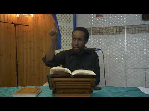 Part 3 || Introduction of Sunan Abu Dawud - سنن أبي داود || Ustadh AbdulRahman Hassan