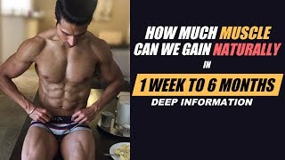 How much Muscle can we Gain Naturally in 1 Week to 6 Months | Deep Info by Guru Mann