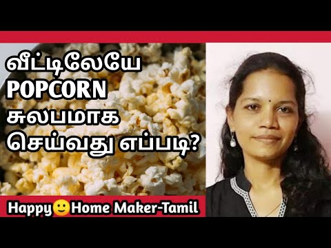 Popcorn @ Home   No oven   No Microwave   No oil  5 flavours