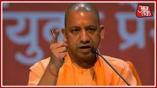 Breaking News | UP CM Yogi Adityanath का बयान; किसी भी तरह की अराजकता बर्दाश्त नहीं होगी