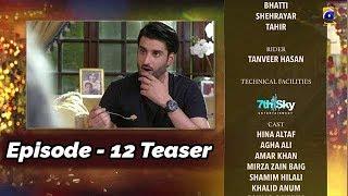 Dil-e-Gumshuda - EP 12 Teaser - 14th Oct 2019 - HAR PAL GEO DRAMAS