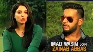 Cricket Dewangi   9 October 2016   Imad Wasim reveals personal life secrets