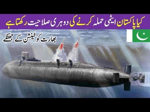After JF-17 Pakistan has Second Strik Capability