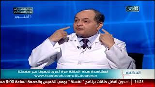 الدكتور   اسباب آلام الرقبة والكتف وطرق العلاج مع دكتور محمد صديق هويدى