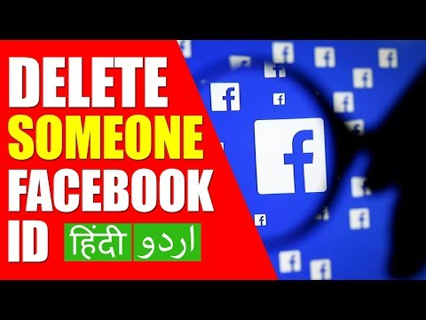 How to PROPERLY Report Fake Facebook ID Who Misuses of Your Data | Urdu/Hindi