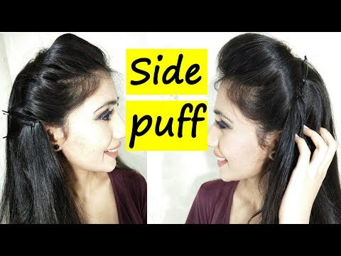 NEW SIDE PUFF HAIRSTYLE | How to make Side puff hairstyle | Side Puff With Trick